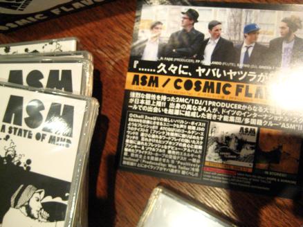 Cosmic Japan 3
